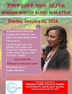 reeyot-event-in-seattle-2-231x300